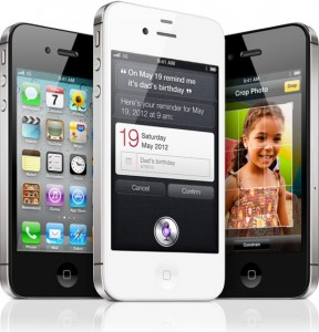 What's New in the Apple iPhone 4S